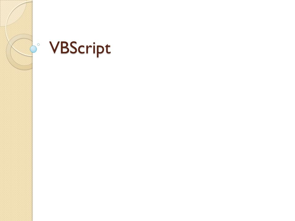 VBScript  VBScript นั้นเป็นสับเซตของ Visual Basic (VB) ซึ่งรูปแบบของภาษาและการเขียนนั้น จะแตกต่างกันตรงที่ VB จะเป็นการเขียน คำสั่งใช้งานกับแอพพลิเคชั่นสำหรับ Desktop เป็นส่วนใหญ่ แต่ VBScript นั้น ลักษณะการเขียนคำสั่งจะเป็นเรื่องของการ ใช้งานบนอินเตอร์เน็ต ซึ่งความสามารถ ของ VBScript นั้นจุดประสงค์คือเพิ่มความ น่าสนใจให้กับ Web page