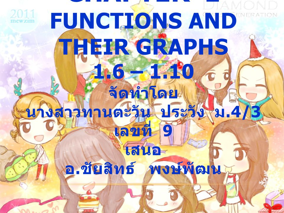 CHAPTER 1 FUNCTIONS AND THEIR GRAPHS 1.6 – 1.10 จัดทำโดย นางสาวทานตะวัน ประวัง ม.4/3 เลขที่ 9 เสนอ อ. ชัยสิทธ์ พงษ์พัฒน