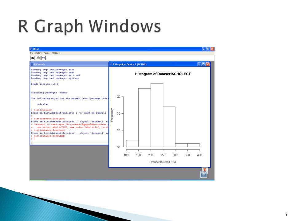 R และ สถิติ  R มี Packages ทีมีผู้สร้างสำหรับการคำนวณและการวิเคราะห์ ข้อมูลทางสถิติ ซึ่งเราสามารถ ดาวน์โหลดมาใช้ได้อย่างสะดวก และรวดเร็ว  มีผู้พัฒนา packages สำหรับเทคนิคการวิเคราะห์ใหม่ๆนอกจาก วิธีทางสถิติแบบเดิม เช่น data/text mining  นักสถิติที่วิจัยและพัฒนาวิธีการทางสถิติใหม่ๆ นิยมเขียนวิธีการ เป็น R packages 10