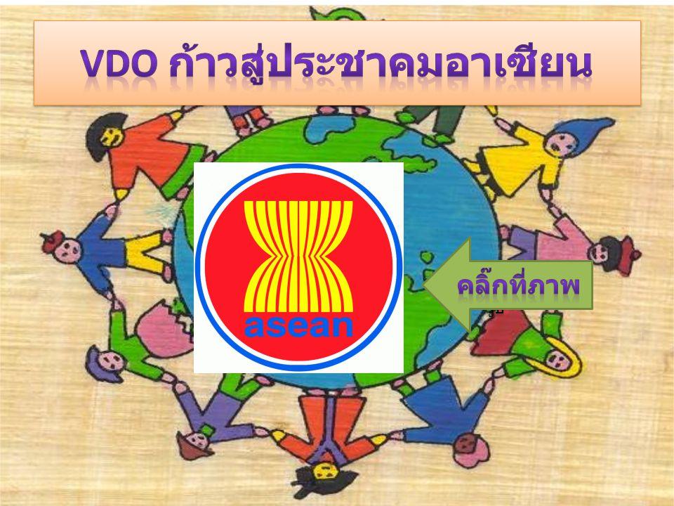 """เทศกาลเต็ด (Tet) ชาวเวียตนามจะเฉลิม ฉลองเทศกาลต่างๆ อย่างน้อย 3-7 วัน ติดต่อกัน โดยมีเทศกาลทางศาสนาที่สำคัญ ที่สุด คือ """" เต็ดเหวียนดาน """" (Tet Nguyen D"""