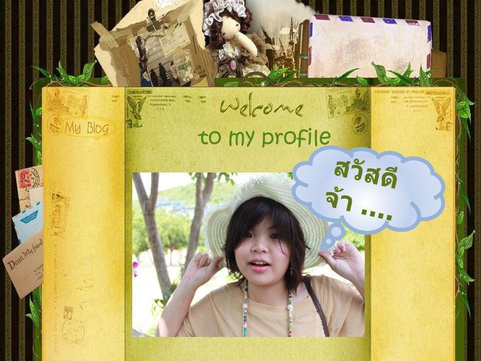to my profile สวัสดี จ้า....