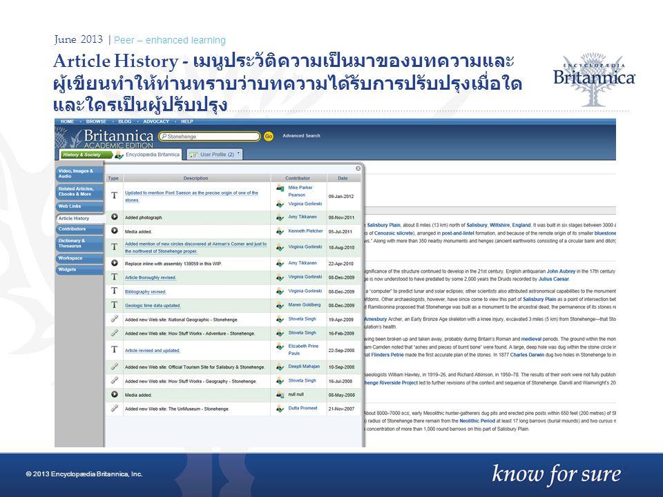 June 2013 | Peer – enhanced learning Article History - เมนูประวัติความเป็นมาของบทความและ ผู้เขียนทำให้ท่านทราบว่าบทความได้รับการปรับปรุงเมื่อใด และใครเป็นผู้ปรับปรุง © 2013 Encyclopædia Britannica, Inc.