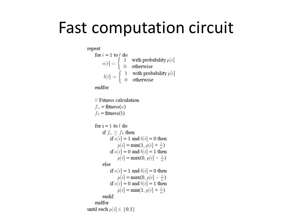 Fast computation circuit