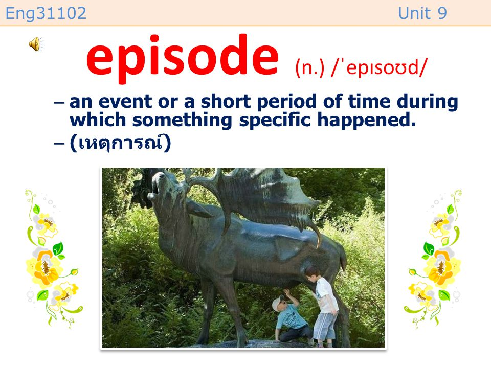 Eng31102Unit 9 go wrong (v.) –to fail. –( ล้มเหลว )