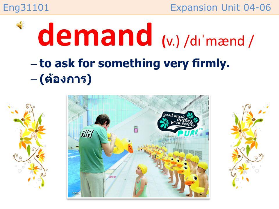 Eng31101Expansion Unit 04-06 Vocabulary Part II