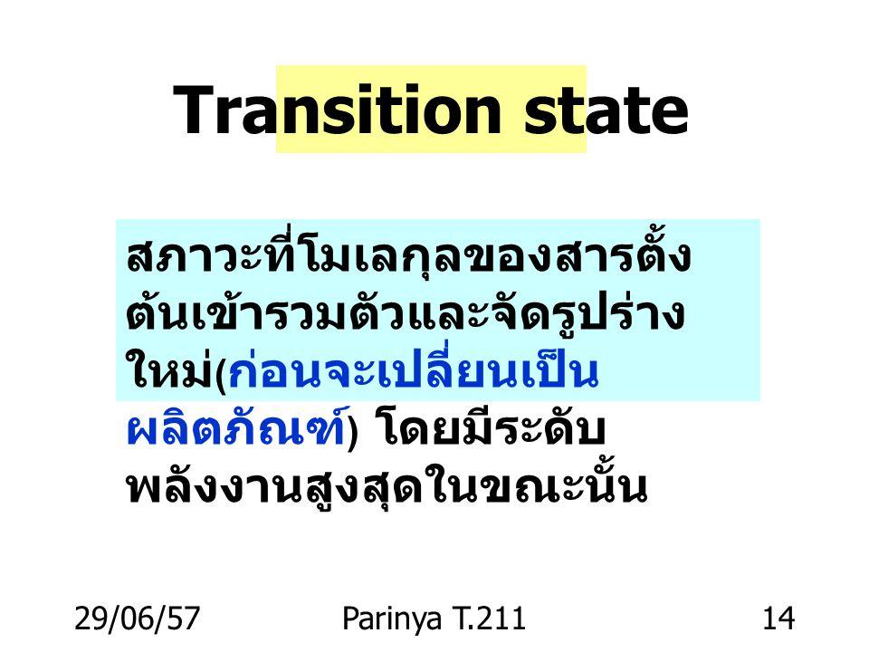 29/06/57Parinya T.21113 .. tetrahedral becoming trigonal trigonal การเปลี่ยนแปลงโครงสร้าง reactants transition state products 109.5 o < bond angle <
