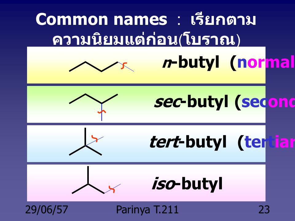 29/06/57Parinya T.21122 Alkyl group : ส่วนของ โมเลกุล alkane ที่เกิด เป็นสารประกอบกับ ธาตุชนิดอื่นจะเรียกชื่อ alkane นั้นโดยตัด - ane ออก แล้วใส่ -yl
