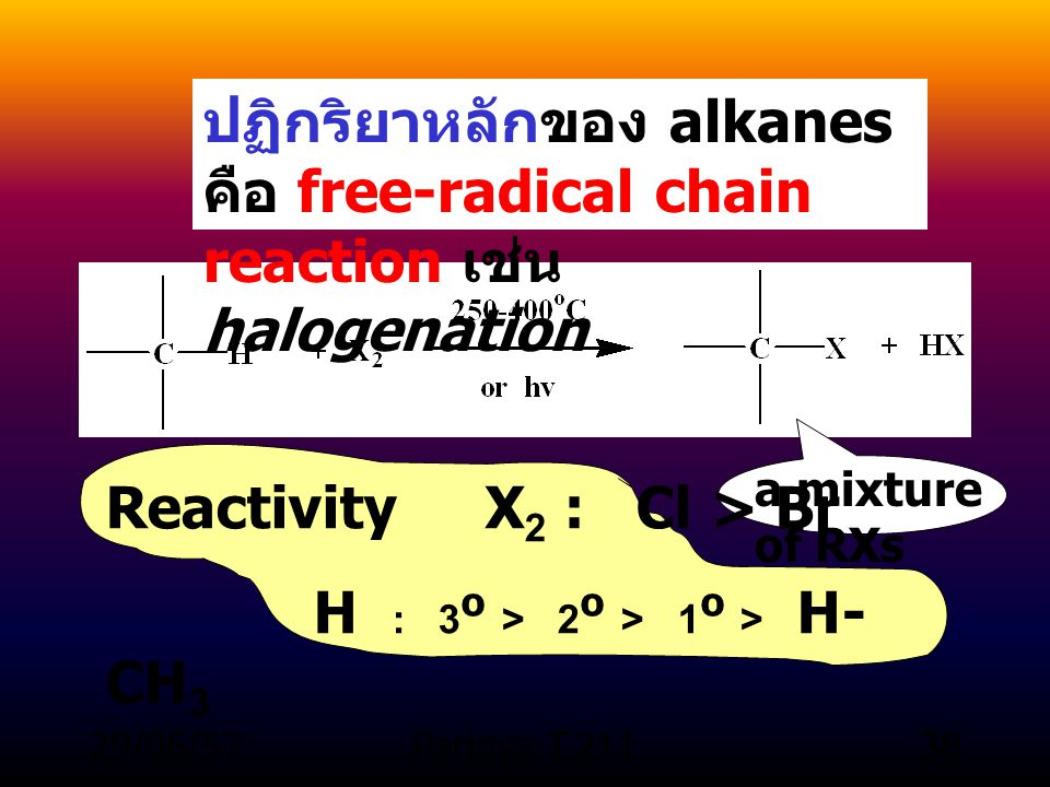 29/06/57Parinya T.21137 REACTI ONS Alkanes = Paraffins ( parum affinis) not enough affinity แต่ reactivity ขึ้นกับว่า reagent คืออะไร ! Alkanes HCl or