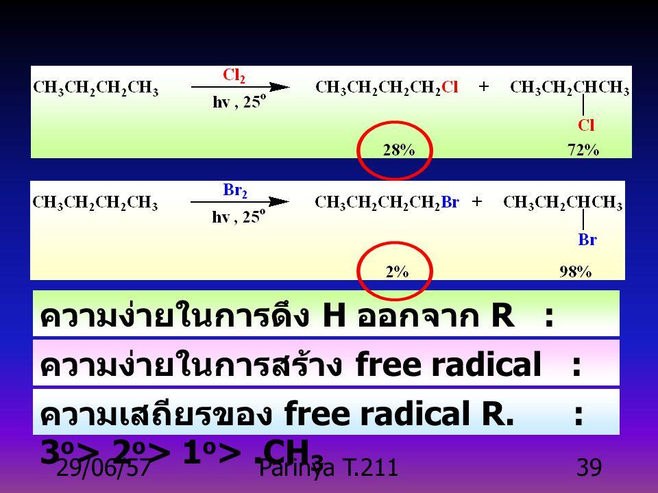 29/06/57Parinya T.21138 ปฏิกริยาหลักของ alkanes คือ free-radical chain reaction เช่น halogenation a mixture of RXs Reactivity X 2 : Cl > Br H : 3 o >