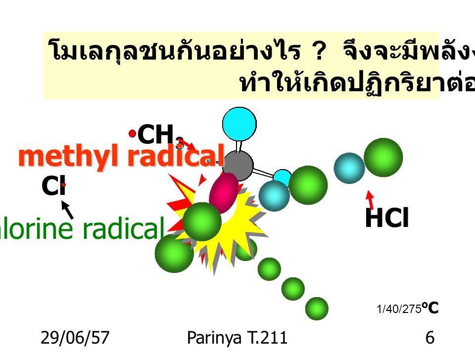 29/06/57Parinya T.2115 Energy of Activation : E act พลังงานจำนวนน้อยที่สุด ( ที่ได้ จากการที่โมเลกุลชนกัน ) ที่ จำเป็นต้องใช้ เพื่อให้ปฏิกริยา ดำเนินต