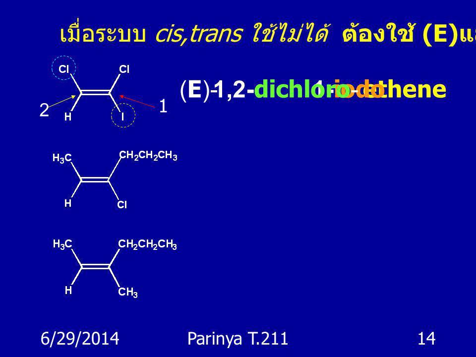 6/29/2014Parinya T.21113 EXAMPLES trans- 1-Chloro- 1-1- butene