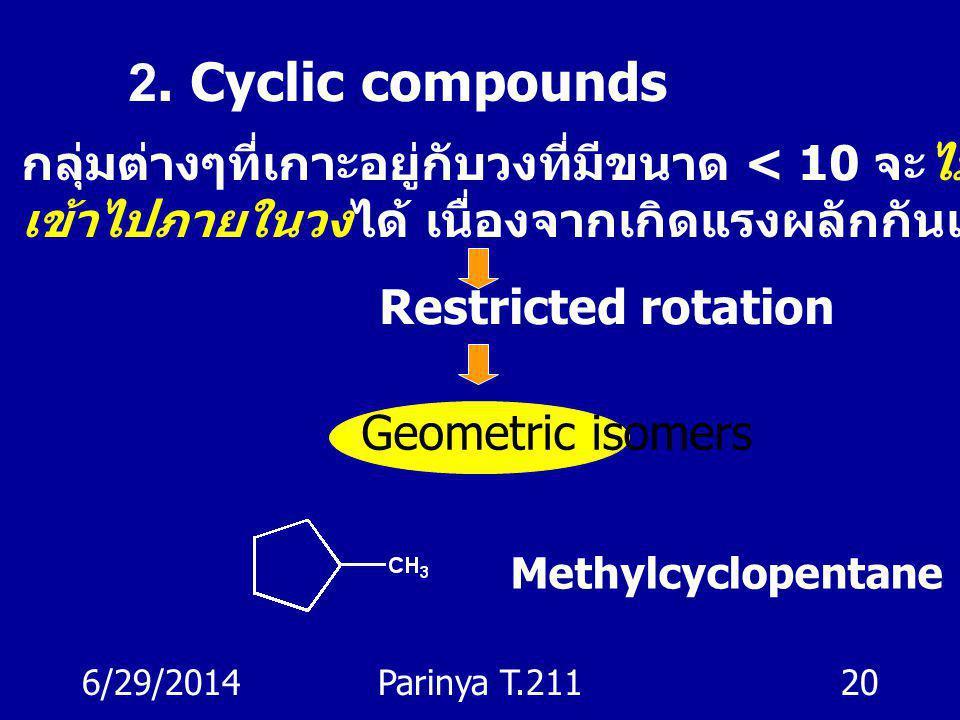 6/29/2014Parinya T.21119 Cl, H, H C, C, C (E)-isomer