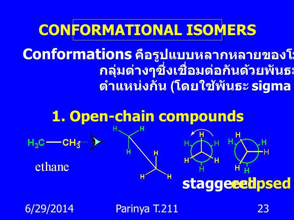 6/29/2014Parinya T.21122 การระบุชนิดของ geometric isomers ของ cyclic compounds ใช้ระบบ cis-, trans- trans-2-methyl-1-cyclopentanol trans-3-methyl-1-cy