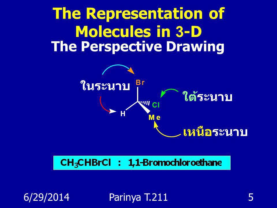 6/29/2014Parinya T.2114 Position isomers : โครงโมเลกุลหลักเหมือนกันทุกอย่าง ต่างกันแค่ ตำแหน่งของหมู่แทนที่ Functional group isomers : มีหมู่แทนที่ต่า
