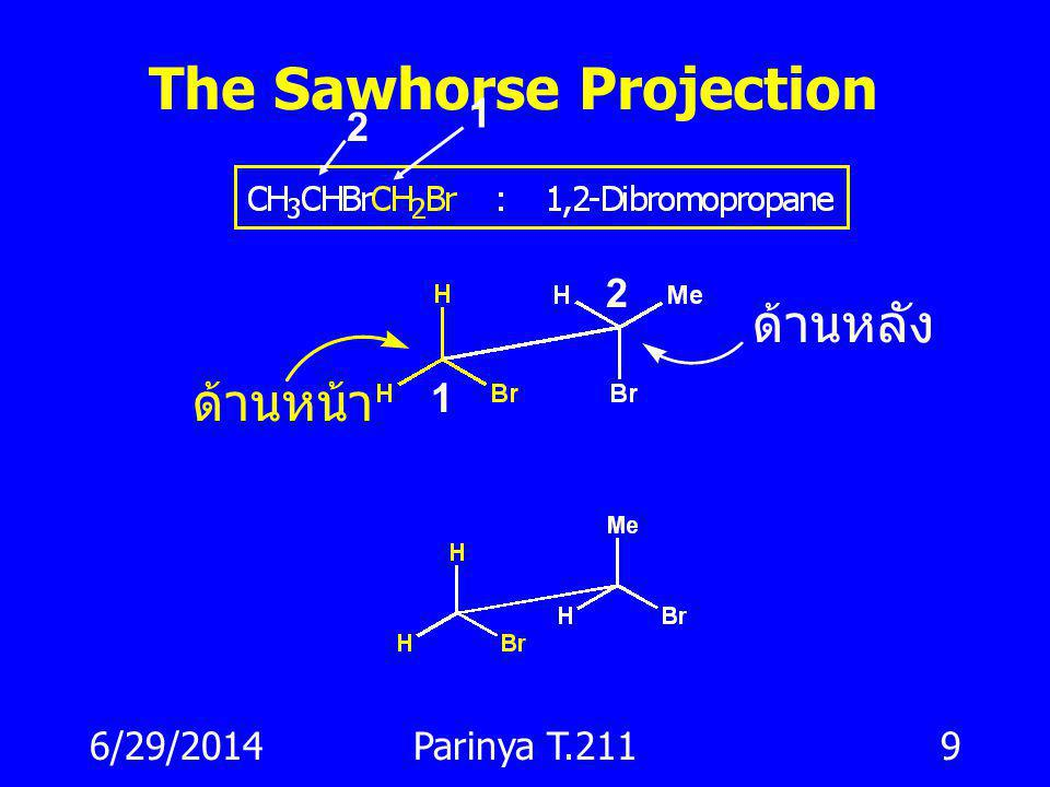 6/29/2014Parinya T.2118 A B Rotation video