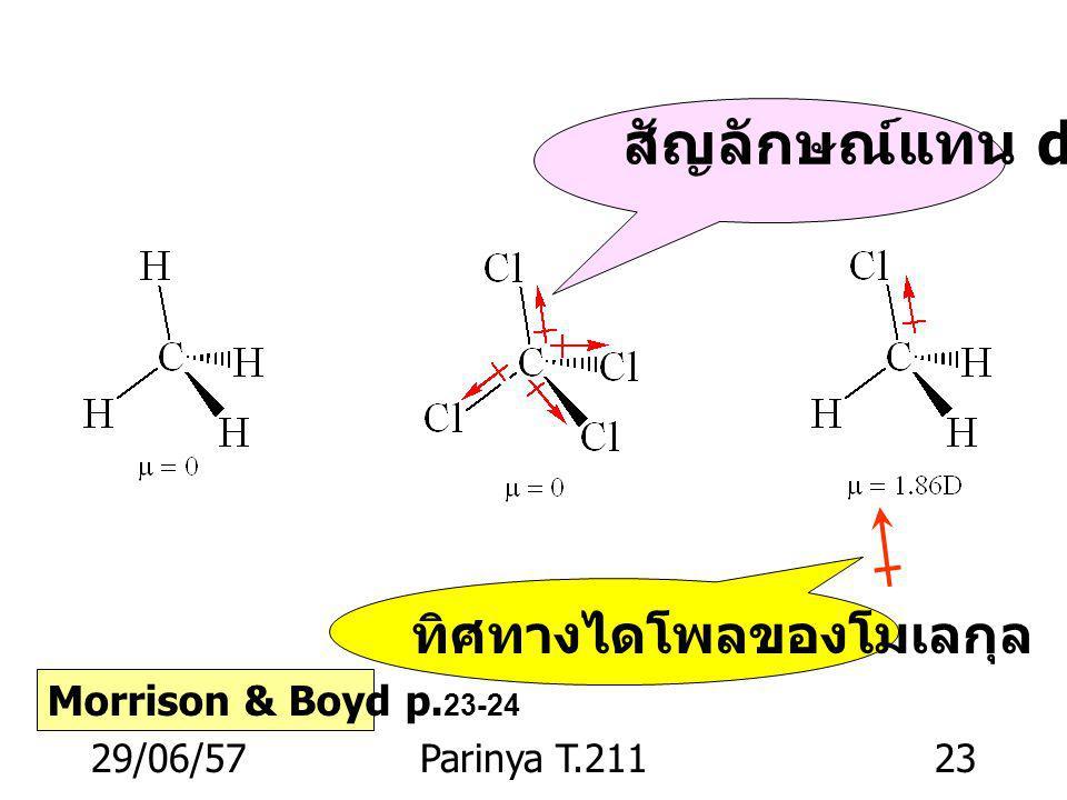 29/06/57Parinya T.21122 dipole moment,  = e x d debye (D) e.s.u.
