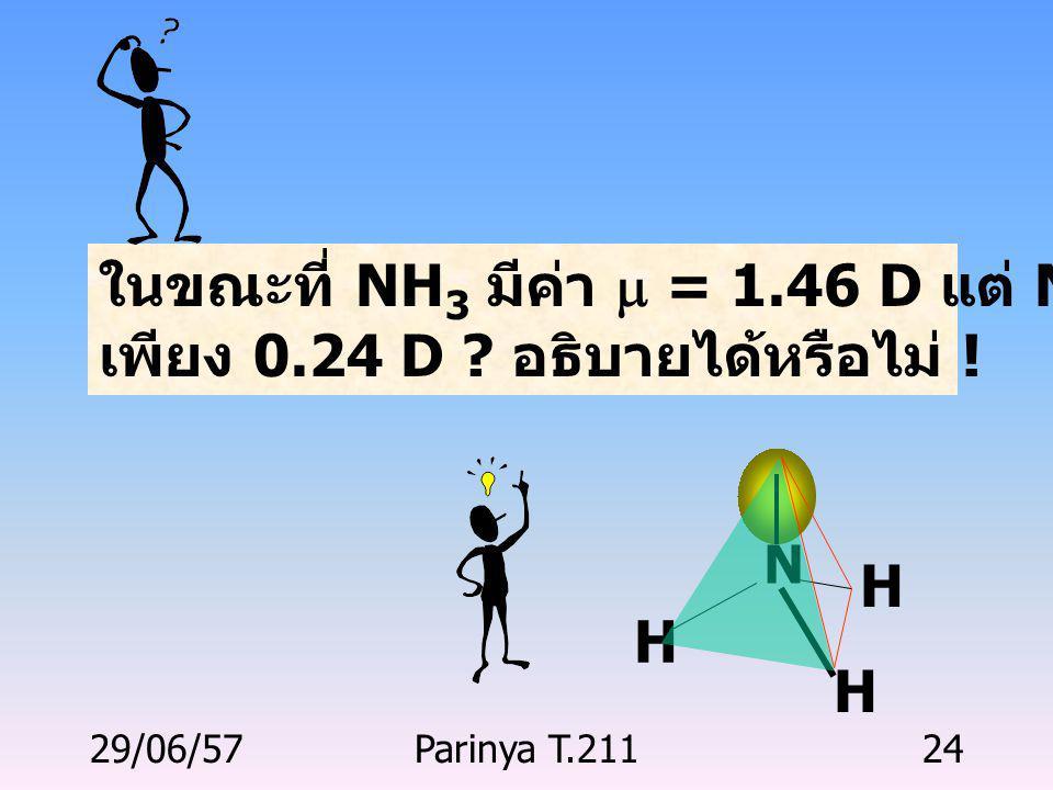 29/06/57Parinya T.21123 สัญลักษณ์แทน dipole ทิศทางไดโพลของโมเลกุล Morrison & Boyd p. 23-24
