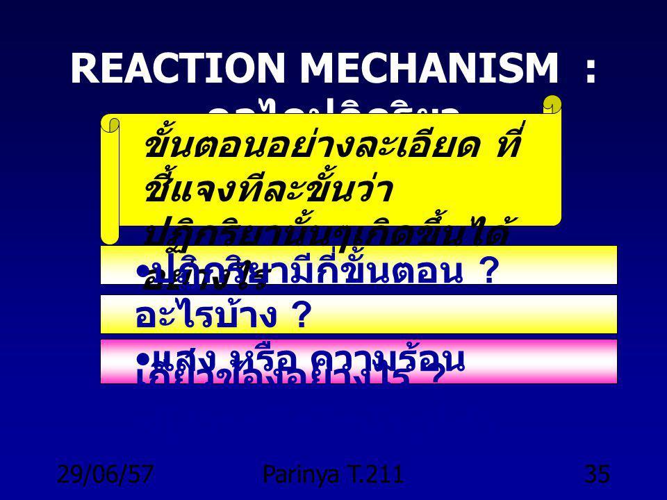 29/06/57Parinya T.21134 Relative reactivities : F 2 > Cl 2 > Br 2 (> I 2 ) FACTS : Cl 2 ทำปฏิกริยา กับ CH 4 CH 3 Cl + HCl oror ภายใต้สภาวะปฏิกริยาที่ เหมือนกันทุกอย่าง F 2 จะทำ ปฏิกริยากับ methane ได้เร็ว กว่า Cl 2 การศึกษาปฏิกริยาเคมี อินทรีย์ ในปัจจุบัน ….