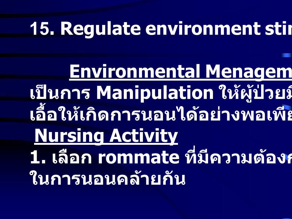 15. Regulate environment stimuli Environmental Menagement : Comfort เป็นการ Manipulation ให้ผู้ป่วยมีสภาพแวดล้อม เอื้อให้เกิดการนอนได้อย่างพอเพียง Nur