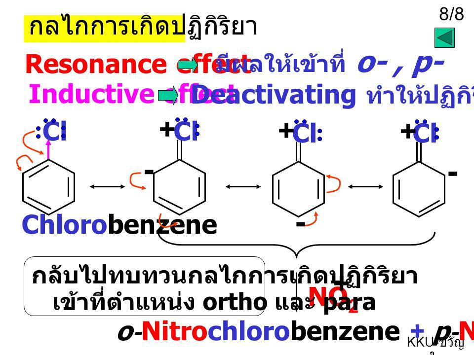 KKU- ขวัญ ใจ 7/8 Cl NO 2 Cl NO 2 + o-Nitrochlorobenzene 35% p-Nitrochlorobenzene 64% Cl HNO 3 H 2 SO 4, 25 o C Chlorobenzene o, p -Directing gr.
