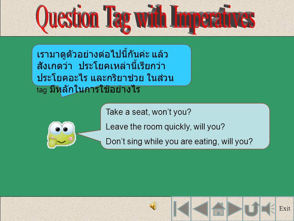 คลิกเพื่อ เลือกหัวข้อ ที่จะเรียนค่ะ Exit  Reference Reference  Question Tag with Imperative Question Tag with Imperative  Question Tag with Request