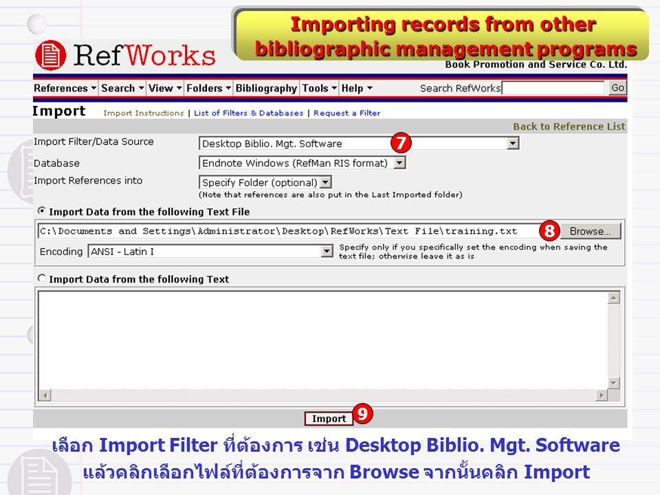 Importing records from other bibliographic management programs bibliographic management programs เลือก Import Filter ที่ต้องการ เช่น Desktop Biblio. M