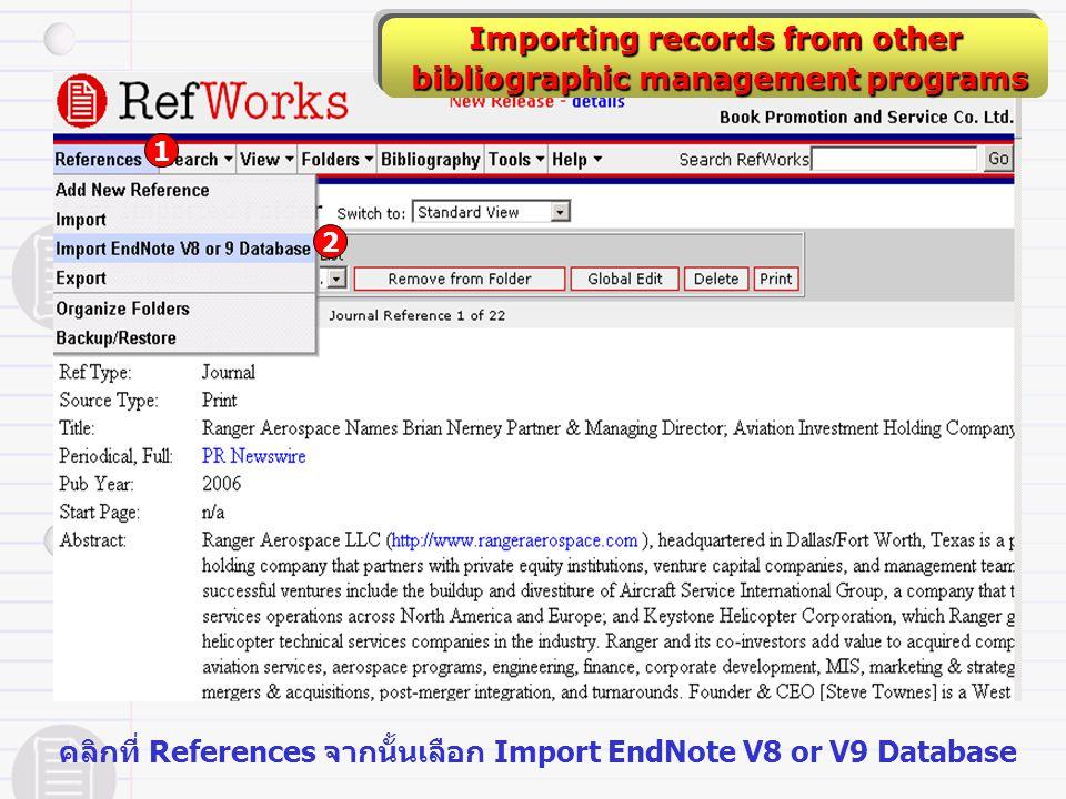 คลิกที่ References จากนั้นเลือก Import EndNote V8 or V9 Database 1 2 Importing records from other bibliographic management programs bibliographic mana