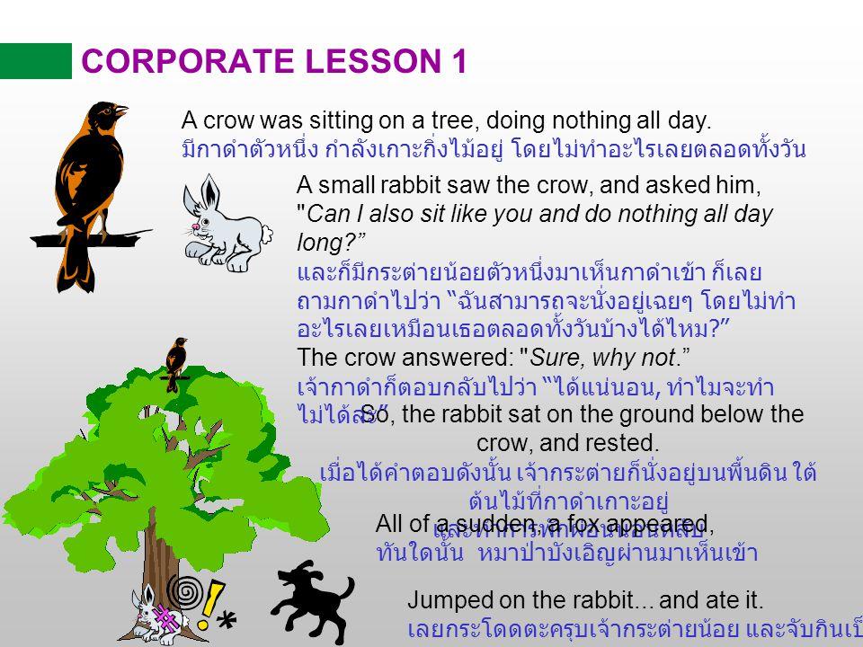 So, the rabbit sat on the ground below the crow, and rested. เมื่อได้คำตอบดังนั้น เจ้ากระต่ายก็นั่งอยู่บนพื้นดิน ใต้ ต้นไม้ที่กาดำเกาะอยู่ และทำการพัก