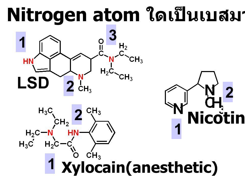 ผลของหมู่ข้างเคียงต่อสภาพเบส (Substituent effect on Basic Strenght) เอมีนที่มีหมู่ข้างเคียงหมู่ -NH 2 เป็นหมู่ดึง electron(EWG) ทำให้สภาพเบส ลดลงกว่า