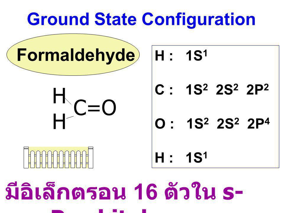  and  * Orbital  orbital ของ carbonyl group  orbital ของ carbonyl group