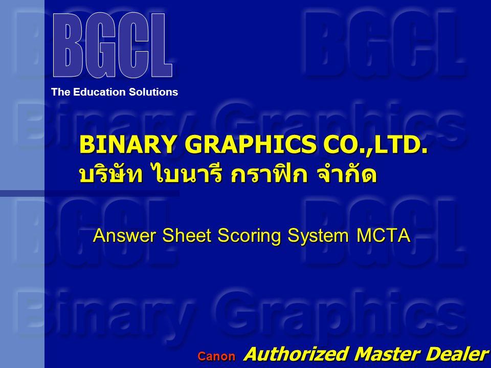 The Education Solutions Image Base Processing (IBP)  การอ่านการทำเครื่องหมายบน แบบฟอร์ม กระดาษที่กำหนดพื้นที่การ อ่านไว้ แล้วแปลผลตำแหน่งที่มีการทำ เครื่องหมายให้เป็นข้อมูลที่เป็นตัวเลข หรือตัวอักษร กระดาษ แบบฟอร์ม ข้อมูลตัวเลขหรือ ตัวอักษร