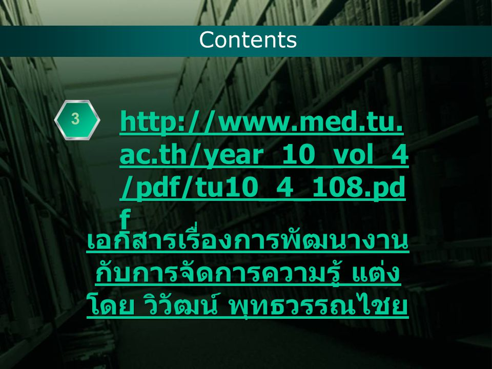 Contents http://www.med.tu. ac.th/year_10_vol_4 /pdf/tu10_4_108.pd f http://www.med.tu.