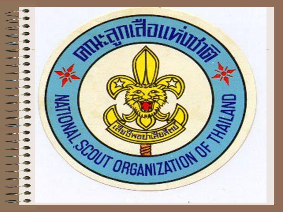 ประเทศไทย เป็น เจ้าภาพ งานชุมนุมอะไร ที่ จังหวัดอะไร งานชุมนุมลูกเสือ Asia-Pacificจังหวัดชลบุรี