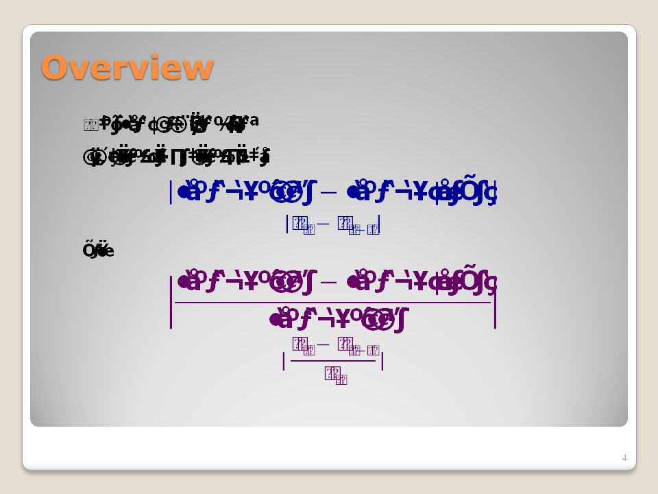 Overview 5 จะยึดเงื่อนไขแรกเป็นหลัก แล้วทดสอบให้แน่ใจด้วยเงื่อนไขที่สองภายหลัง
