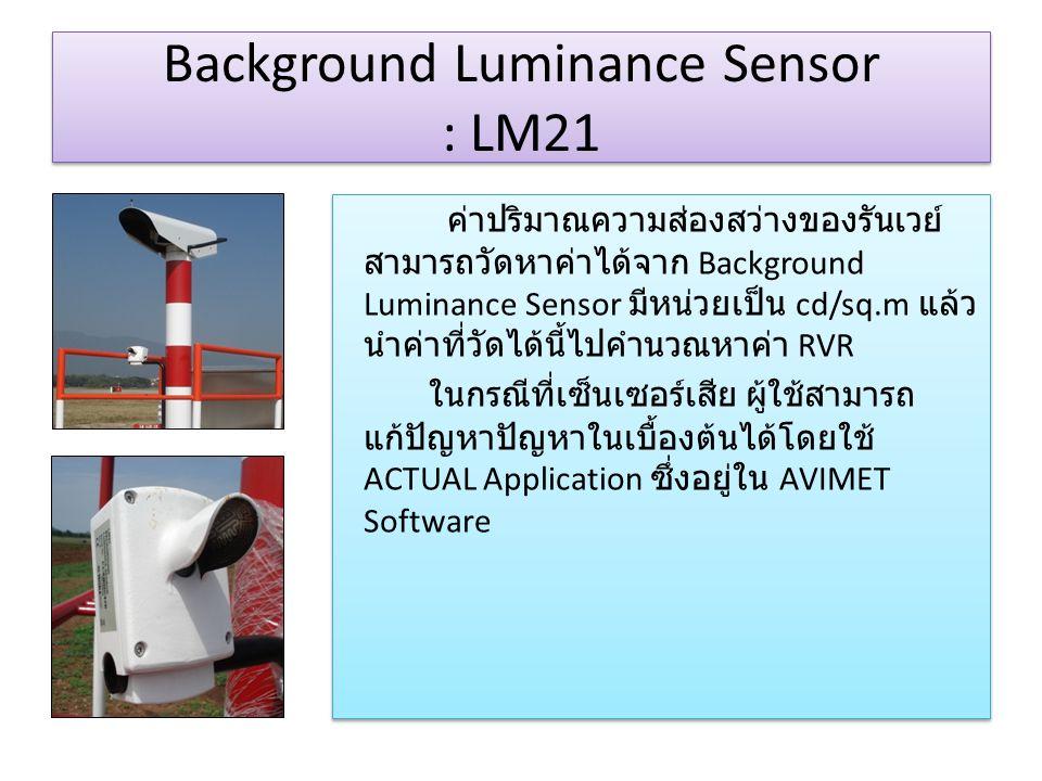 Background Luminance Sensor : LM21 ค่าปริมาณความส่องสว่างของรันเวย์ สามารถวัดหาค่าได้จาก Background Luminance Sensor มีหน่วยเป็น cd/sq.m แล้ว นำค่าที่