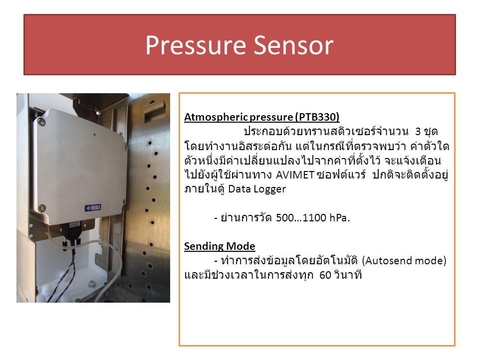 Air Temperature and Relative Humidity Air temperature วัดโดยใช้ platinum type (PT100) sensor.