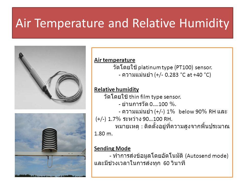 Air Temperature and Relative Humidity Air temperature วัดโดยใช้ platinum type (PT100) sensor. - ความแม่นยำ (+/- 0.283 °C at +40 °C) Relative humidity