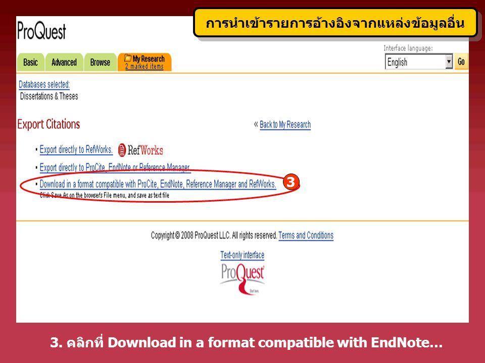 3. คลิกที่ Download in a format compatible with EndNote… 3 การนำเข้ารายการอ้างอิงจากแหล่งข้อมูลอื่น