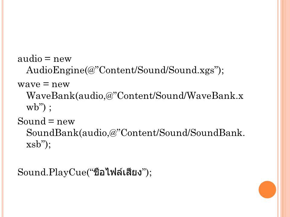 """audio = new AudioEngine(@""""Content/Sound/Sound.xgs""""); wave = new WaveBank(audio,@""""Content/Sound/WaveBank.x wb"""") ; Sound = new SoundBank(audio,@""""Content"""