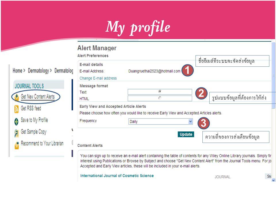 My profile 1 2 3 ชื่ออีเมล์ทีระบบจะจัดส่งข้อมูล รูปแบบข้อมูลที่ต้องการให้ส่ง ความถี่ของการส่งเตือนข้อมูล