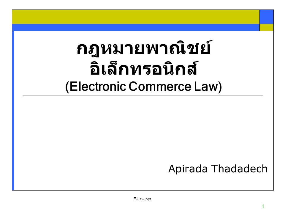 1 E-Law.ppt กฎหมายพาณิชย์ อิเล็กทรอนิกส์ (Electronic Commerce Law) Apirada Thadadech