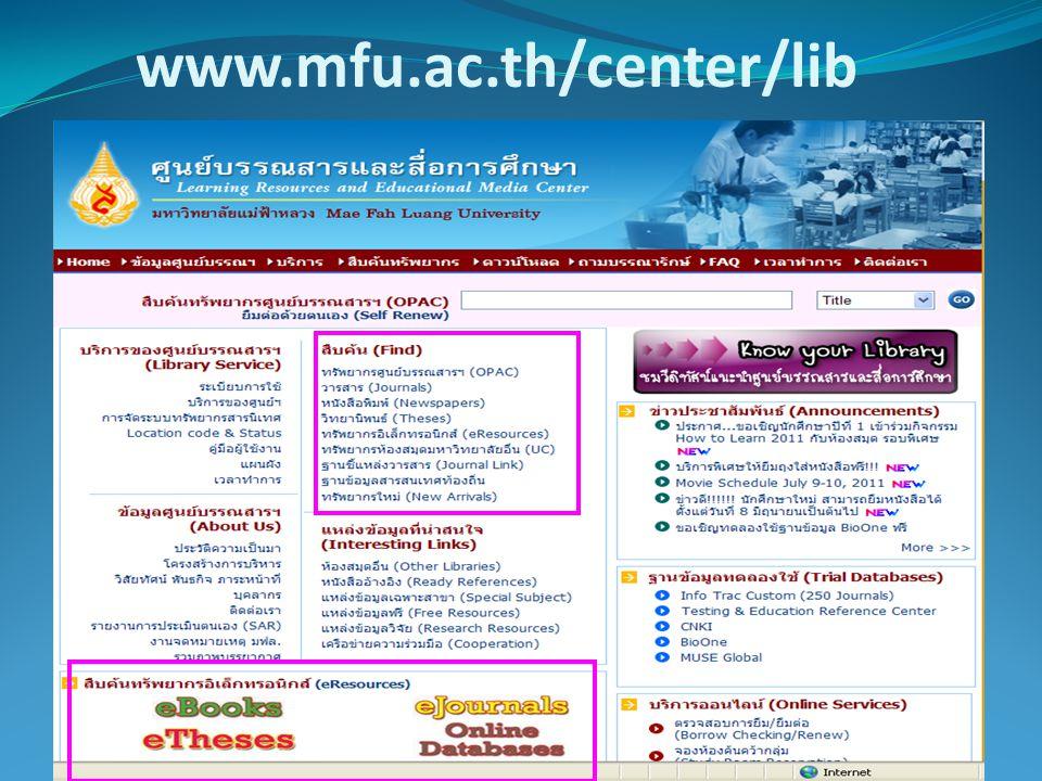 www.mfu.ac.th/center/lib