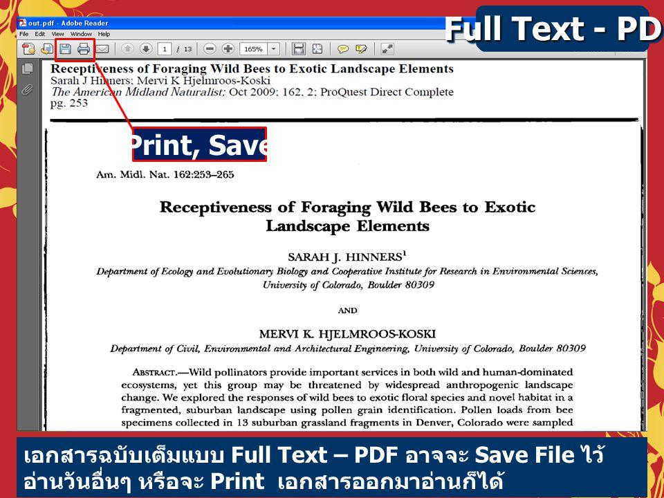Full Text - PDF Print, Save เอกสารฉบับเต็มแบบ Full Text – PDF อาจจะ Save File ไว้ อ่านวันอื่นๆ หรือจะ Print เอกสารออกมาอ่านก็ได้
