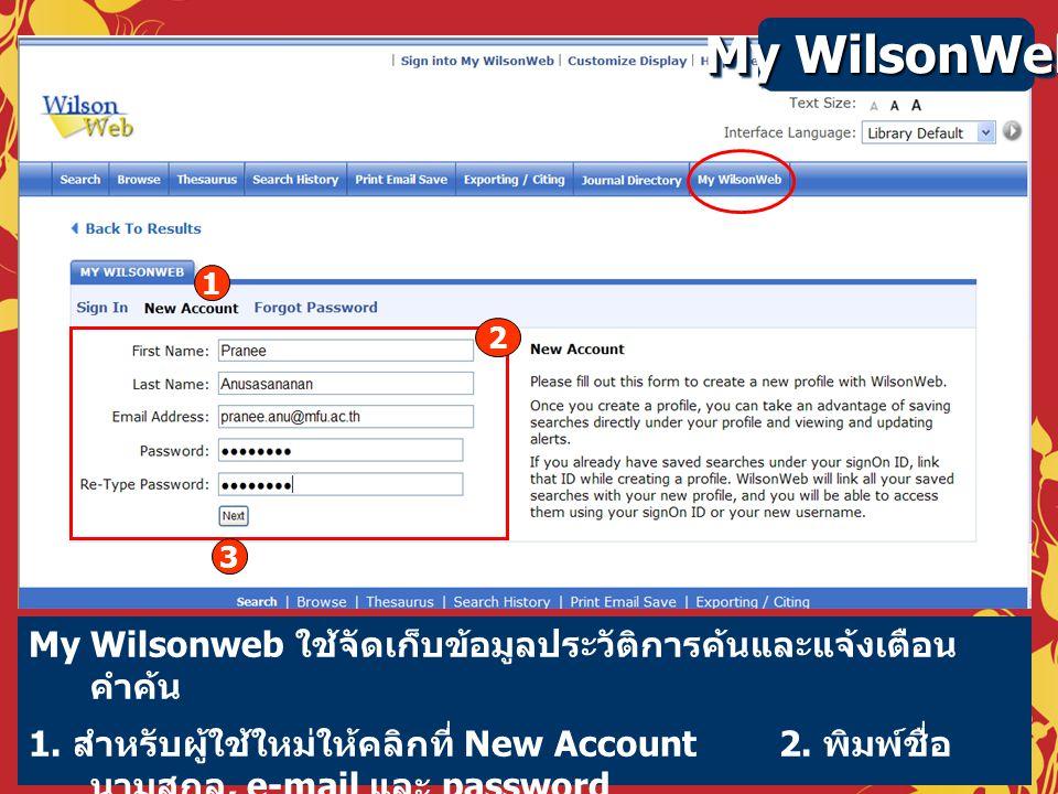 My WilsonWeb My Wilsonweb ใช้จัดเก็บข้อมูลประวัติการค้นและแจ้งเตือน คำค้น 1. สำหรับผู้ใช้ใหม่ให้คลิกที่ New Account 2. พิมพ์ชื่อ นามสกุล, e-mail และ p