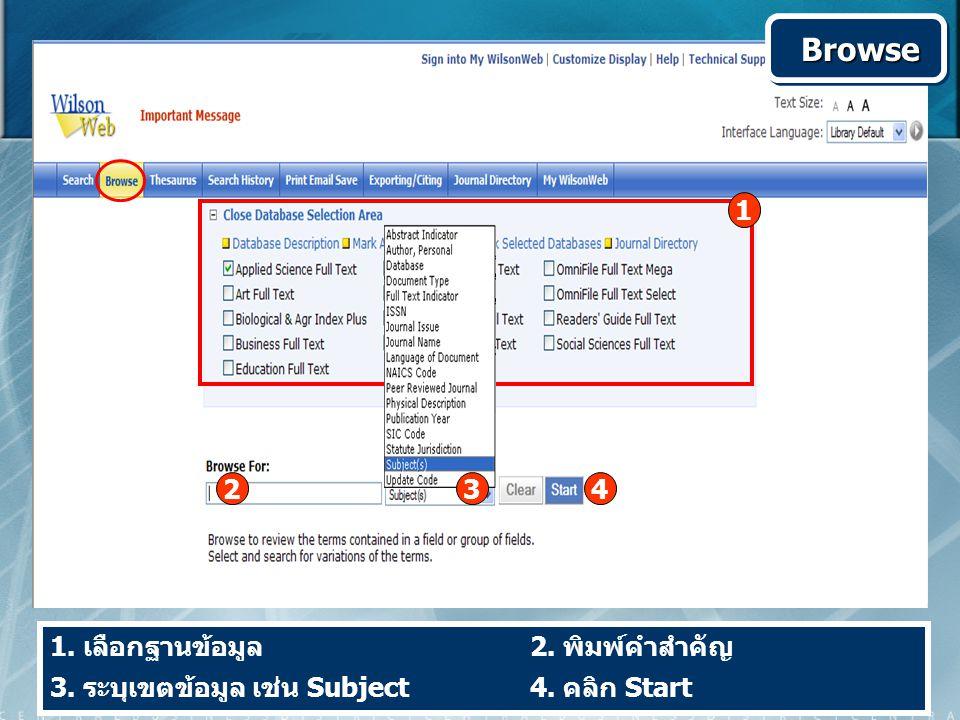 1. คลิกปุ่ม Print Email Save 2. คลิกเลือก Print, Email, Save หรือ Exporting Print, Email, Save 1 2
