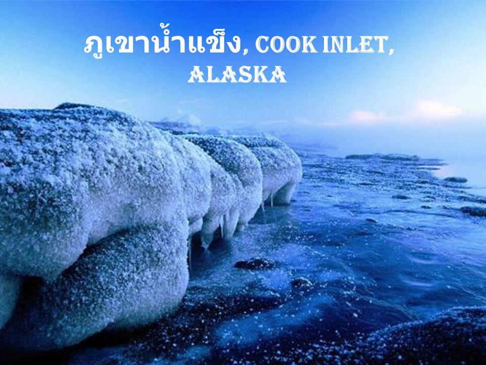 ตอนเย็น, Anchorage, Alaska