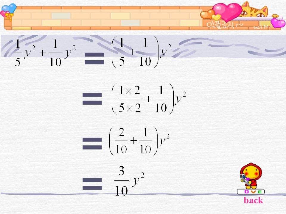 back -xy + 4xy = (-1 + 4)xy = 3xy