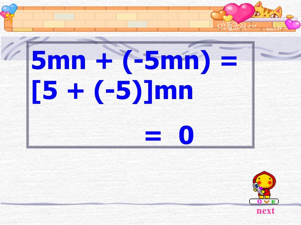 next 7x – (-5x)= (7 + 5)x = 12x