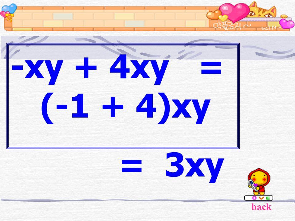 next 5mn + (-5mn) = [5 + (-5)]mn = 0