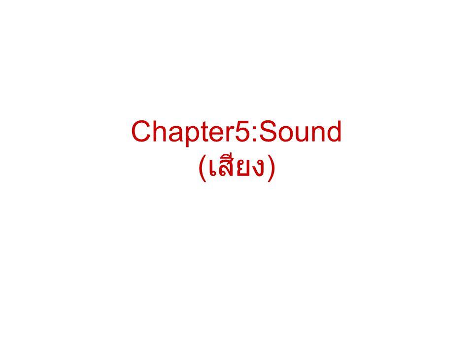 Chapter5:Sound ( เสียง )